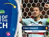 يورو 2016.. هازارد أفضل لاعب فى مواجهة بلجيكا والمجر