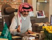 """إغلاق قناة """"العرب"""" الإخبارية المملوكة للأمير الوليد بن طلال نهائيا"""