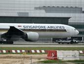 طائرة متجهة إلى تايلاند تعود لمطار سنغافورة بعد إنذار بوجود قنبلة