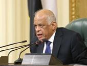 """""""عبد العال"""" يقطع الكلمة عن رئيس """"دعم مصر"""" قبل إعلان موقف الائتلاف من """"الخدمة المدنية"""""""