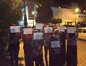 طلاب الثانوية العامة يشاركون فى وقفة احتجاجية بأسوان