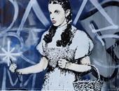 """""""بونهامز"""" تعرض """"جرافيتى"""" للفنان المجهول """"بانكسى"""" للبيع بـ 300 ألف استرلينى"""