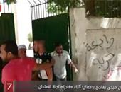 """بالفيديو.. رمضان صبحى يفاجئ بـ""""حصان"""" أثناء مغادرته لجنة الامتحان"""