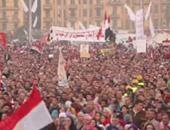 30 يونيو.. يوم خالد فى تاريخ مصر وثقافتها وهويتها