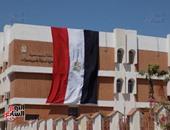 """""""حتمية التنمية من أجل مصر"""" مؤتمر تشهده طور سيناء غدًا"""