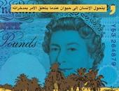 """دار العربى تصدر الطبعة الثانية لترجمة رواية """"ربيع البربر"""" لـ""""يوناس لوشر"""""""
