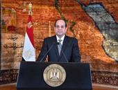 عاجل.. الرئيس السيسى يغادر الصين عائدا إلى القاهرة