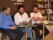 """أنباء عن فوز  علاء فرغلى بجائزة ساويرس فرع الشباب عن روايته """"خير الله الجبل"""""""
