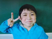 اخبار اليابان ..العثور على الطفل المفقود فى غابة باليابان على قيد الحياة
