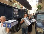 توزيع 400 كرتونة سلع بأسعار مخفضة للمواطنين بقريتين فى المنيا