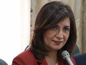 وزيرة الهجرة: لا أخون أحدا والمصرى فى الخارج انتماؤه أعلى من المصريين بالداخل