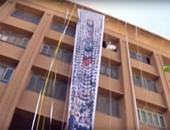 جامعة الإسكندرية تشهد الاحتفال بتخريج الدفعة 71 من طلاب جولوجيا البترول