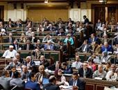 """""""حقوق الإنسان بالبرلمان"""": اللجنة تنظر 3 مشروعات لتعديل قانون التظاهر"""
