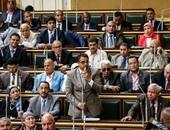 """""""إعلام البرلمان"""":نلتقى متخصصين ومسئولى قنوات فضائية لوضع حد لفوضى الإعلانات"""