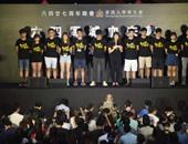 """بالصور.. الآف المتظاهرين يتجمعون فى هونج كونج لإحياء ذكرى مذبحة """"تيانانمين"""""""