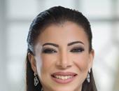 وزيرة الاستثمار: انعقاد مؤتمر يورومنى بالقاهرة دليل على مكانة مصر