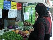 """""""الزراعة"""": زيادة معروض السلع الغذائية بمنافذنا واستمرار العمل حتى الخامسة"""