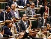 ننشر نص أول 15 مادة بقانون الخدمة المدنية اعتمدتها الحكومة والقوى العاملة بالبرلمان