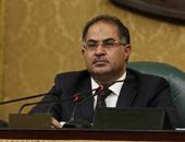 وكيل مجلس النواب:جلسة البرلمان الافتتاحية تحدد الأجندة التشريعة