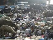"""""""ازاى نمنع القمامة"""" هاشتاج يتصدر تويتر برعاية اليوم السابع"""