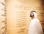 الإمارات تصدر قانوناً يلزم المدارس بوضع خطة للتشجيع على القراءة