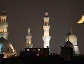 المملكة السعودية: غدا المتمم لشهر ذى القعدة ووقفة عرفات الأحد