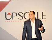"""""""أب سكيل"""" أول شركة عقارية تنفذ مفهوم المدن الجامعة داخل مصر"""