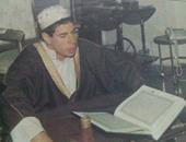 صورة نادرة.. شوبير يقرأ القرأن ويرتدى عباءة فى رمضان