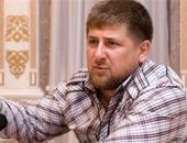 رئيس الشيشان يعلن القبض على أخطر إرهابى ينتمى لداعش فى جروزنى