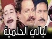 رمضان 80/90.. 5 تترات لمسلسلات التسعينيات ما ينفعش يتنسوا