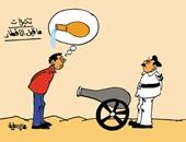 """الصائم يحلم بـ""""قُلة ميه"""" فى نهار رمضان بكاريكاتير """"اليوم السابع"""""""