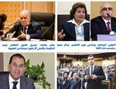 موجز أخبار البرلمان.. الحكومة تراجع قانون التظاهر وتجهز مشروعًا لتعديله