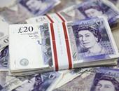 """تراجع الاسترلينى وأسعار الذهب مع بدء بريطانيا فى إجراءات """"بريكسيت"""""""