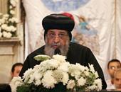 الكنيسة القبطية الأرثوذكسية تشارك في مؤتمر دولي للسلام بكوريا