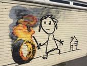 بانكسى يهدى رسمة لمدرسة ابتدائية فى بريطانيا بعد إطلاق اسمه على أحد مبانيها