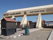 عودة 283 مصريا من ليبيا عبر منفذ السلوم بينهم 163 غادروا متسللين