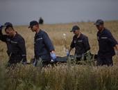 مقتل خمسة رجال شرطة فى هجوم بنيكاراجوا
