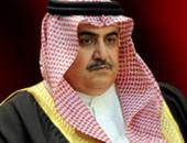 """وزير خارجية البحرين: على لبنان تحمل مسئولية تصريحات حسن نصر الله """"المعتوه"""""""