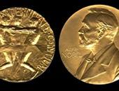 4 أشياء ضعها فى اعتبارك وأنت تفكر فى الحصول على نوبل