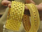 أسعار الذهب فى السعودية اليوم الخميس 19-11-2020