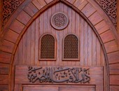 """مرصد """"الإسلاموفوبيا"""" يرحب بإنشاء قاعدة بيانات لجرائم الكراهية ضد المسلمين"""
