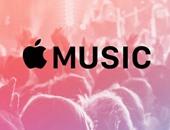 Apple Music تطلق قناة لمقاطع الفيديو الموسيقية