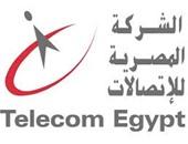 المصرية للاتصالات تعلن غدا نتائج أعمال الربع الثالث بدون خدمات المحمول