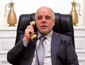 """الخارجية العراقية:مؤتمر الدوحة خطوة """"مرفوضة"""" وتدخل بالشأن الداخلى"""
