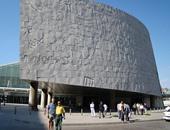 """متحف المخطوطات ينظم ورشة عمل تحت شعار """"علماء خلدهم التاريخ"""""""