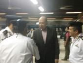 بالصور.. مساعد وزير الداخلية للأمن الاقتصادى يتفقد محطات المترو والمخابز