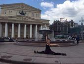 """بالصور.. الفنانة """"إيمى"""" فى جولة روسية للتعرف على أجدد فنون البالية"""