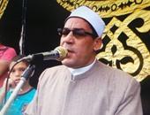 """وكيل الأقاف بكفر الشيخ  يحذر من مخالفة موضوع الخطبة بعنوان """"حب الوطن والتضحية من أجله"""""""