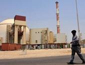 """السعودية تطالب بإجراءات تفتيش على """"النووى الإيرانى"""" المعلنة والسرية"""