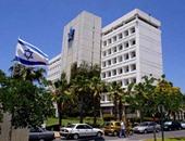 إسرائيل تمنح العضوية الفخرية لأساتذة من جنسيات أخرى